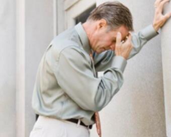 男性癫痫症状
